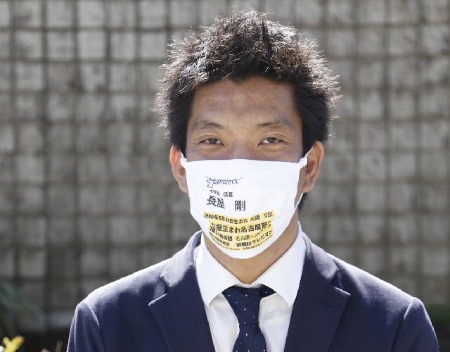 "Japanese company creates ""business card masks"" that put your name and workplace on your face"