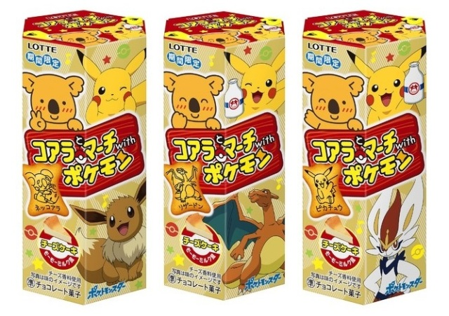 Pokémon Moomoo Milk-flavor cookies going on sale in Japan