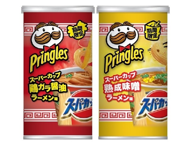 Two different ramen Pringles flavors are coming just in time for Christmas
