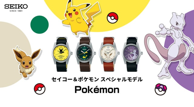 New Pokémon Seiko watch collection stars Pikachu, Eevee and Mewtwo