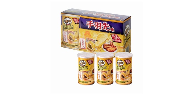 Pringles unveils new regional-exclusive flavour in Japan