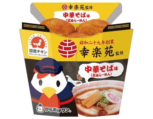 Ramen-flavored fried chicken is here, proves once again Japanese convenience stores are paradise