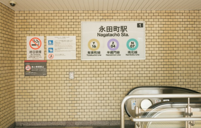 The secret piece of information hiding in plain sight on Tokyo's subway signs