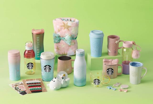 Starbucks unveils second new festive Christmas drinkware range for 2020