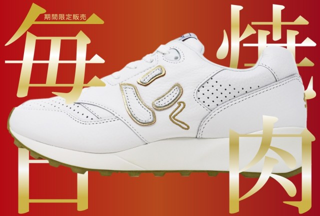 Yakiniku sneakers from Japan let you wear your love for meat on your feet