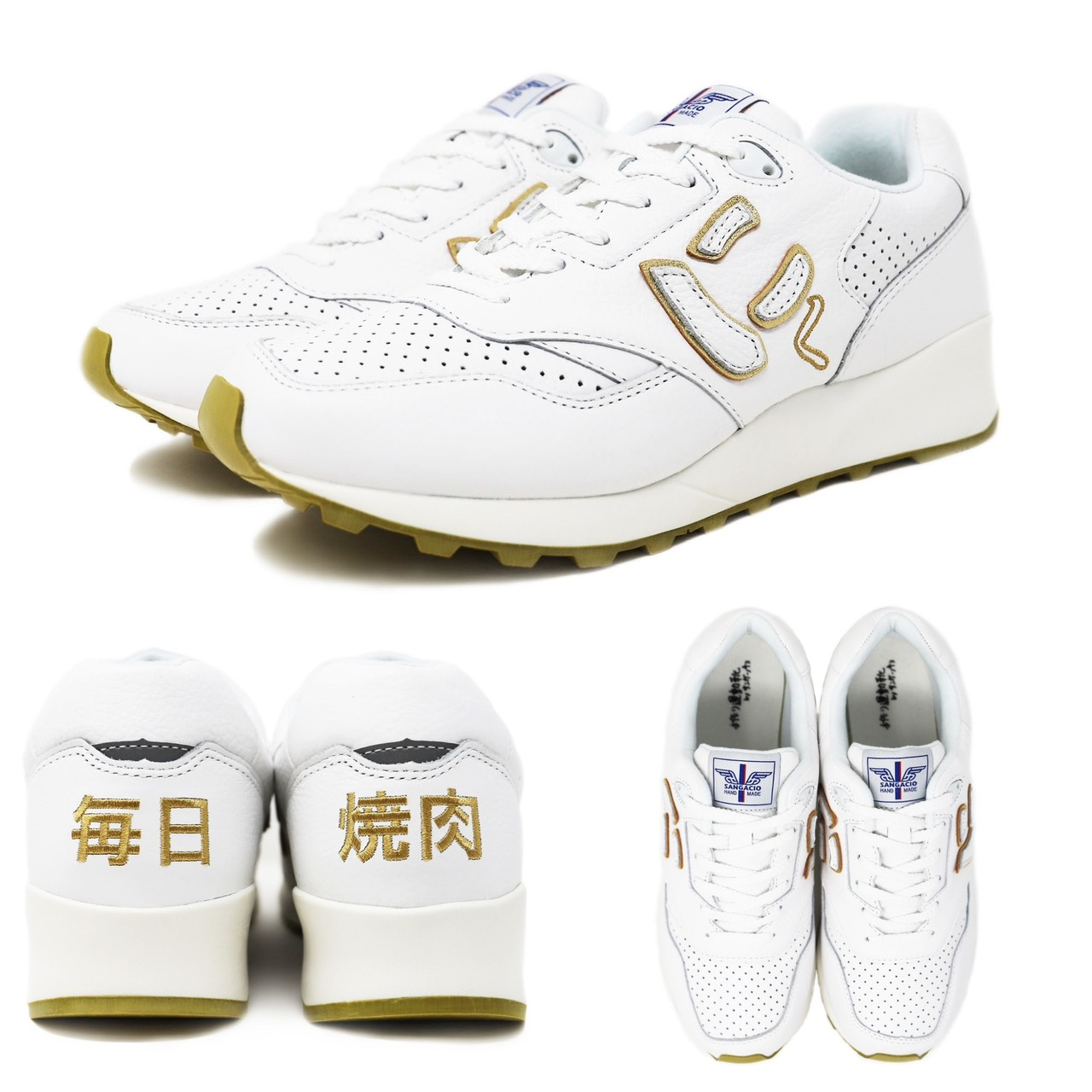Yakiniku sneakers from Japan let you