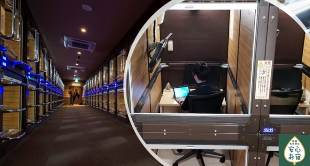 Tokyo capsule hotel renovates to become a convenient capsule coworking space