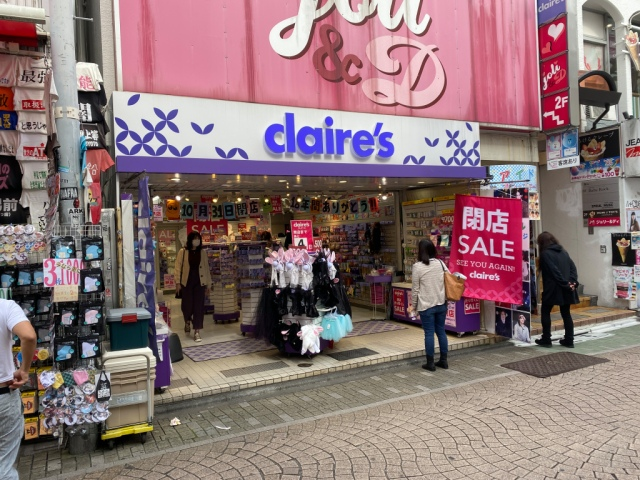 Our Japanese reporter bids a fond farewell to Tokyo's last Claire's boutique