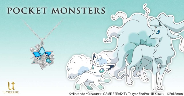 Glam out with Pokémon Vulpix and Ninetails necklace by Japanese jewelry designer U-Treasure