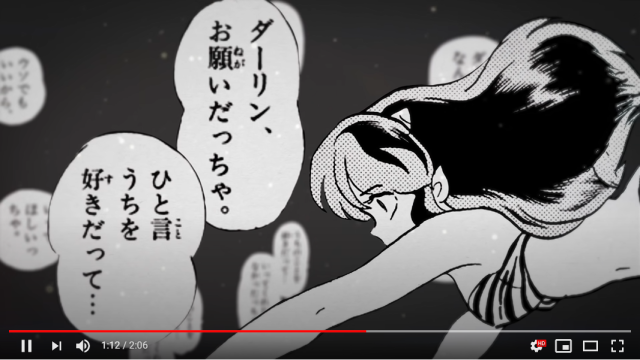 J-Pop superstar Koda Kumi's new music video stars manga/anime cornerstone Urusei Yatsura【Video】