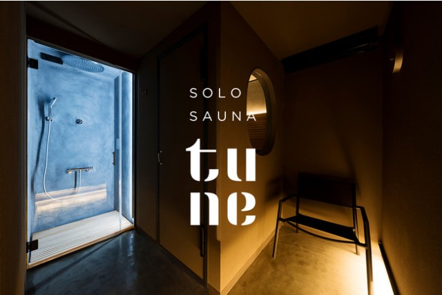 Japan's first Finnish-style sauna facility with private rooms opens in Tokyo