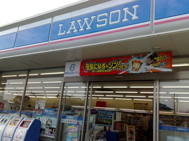 Lawson to post super-temp positions online, let anyone work suddenly-open shifts at stores