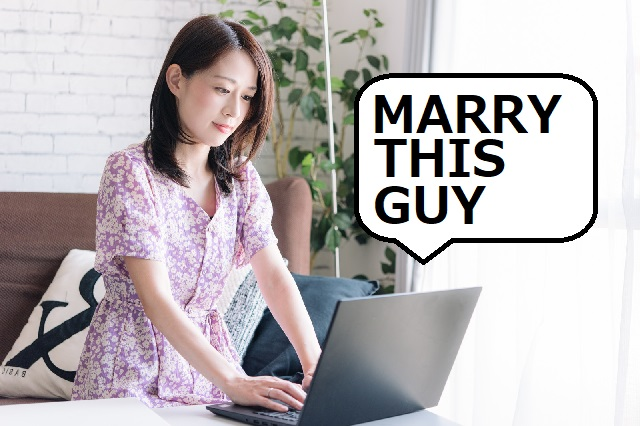 Japanese government's new birth rate plan: Use AI to tell people who'd be a good spouse for them