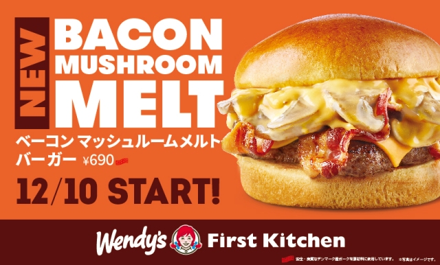 Canada's Bacon Mushroom Melt is coming to Wendy's Japan!
