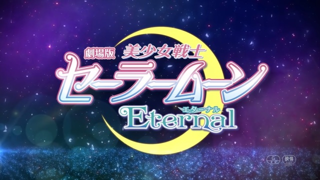 Gorgeous new artwork for 2021 Sailor Moon Eternal anime movie released
