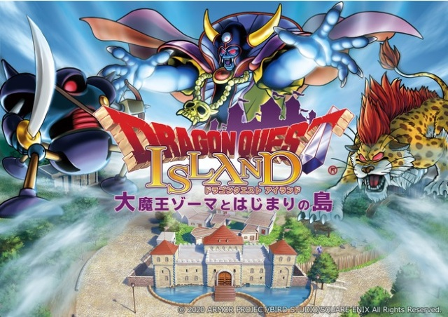 Dragon Quest town and adventure RPG attraction coming to Japanese theme park