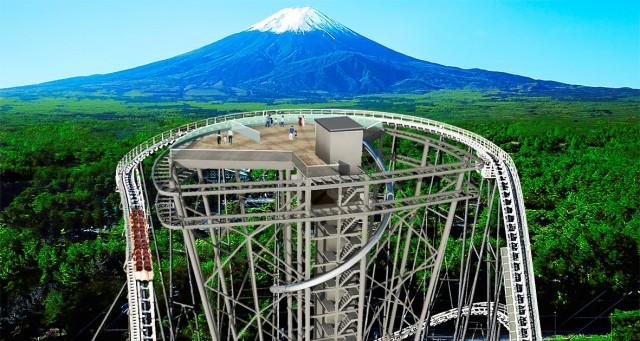 A terrifying new way to view Mt Fuji: From a deck at the top of a giant rollercoaster!