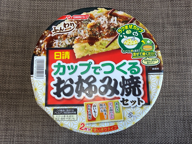 """Move over ramen and udon, """"cup okonomiyaki"""" has come to play*"""