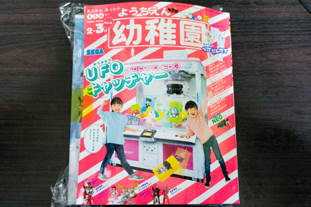 Sega creates mini UFO catcher crane game with electric arm for Japanese magazine