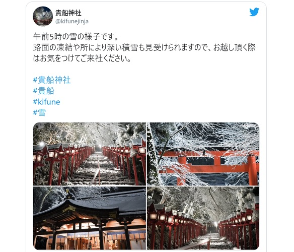 When Kyoto snow falls, this mountain shrine becomes one of the most beautiful places in the city