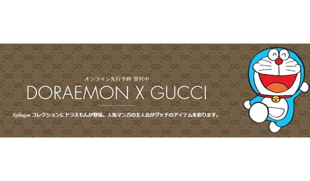 Doraemon teams up with fashion super-brand Gucci for top-of-the-line glamor goods