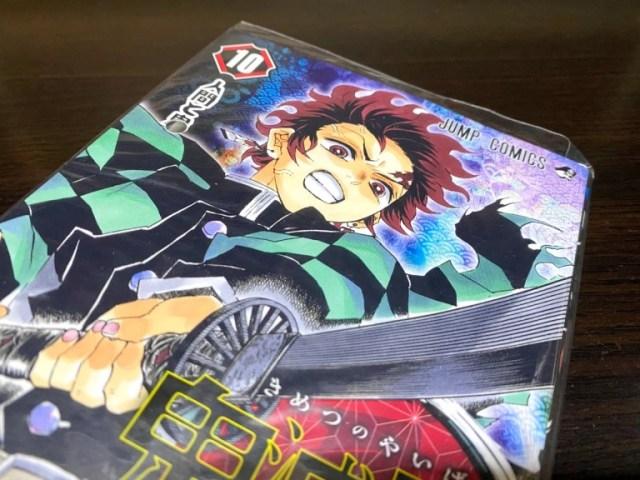 Demon Slayer: Kimetsu no Yaiba breaks all-time single-week Oricon manga sales record