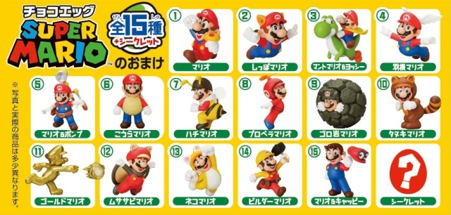 Japan's Choco Eggs now come with Super Mario figures from two decades of Nintendo history