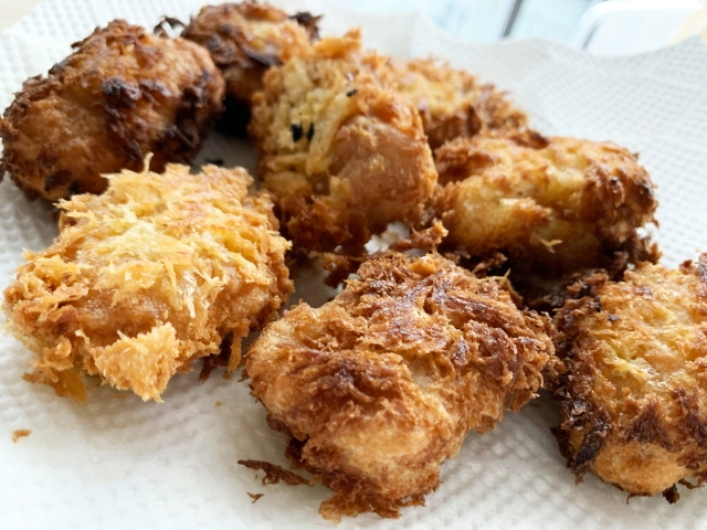 How to make McDonald's Katsu Curry Chicken McNuggets