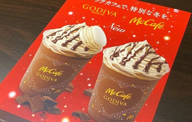 McDonalds Japan and Godiva Chocolate's collab coffee frappe is dismayingly delicious【Taste test】