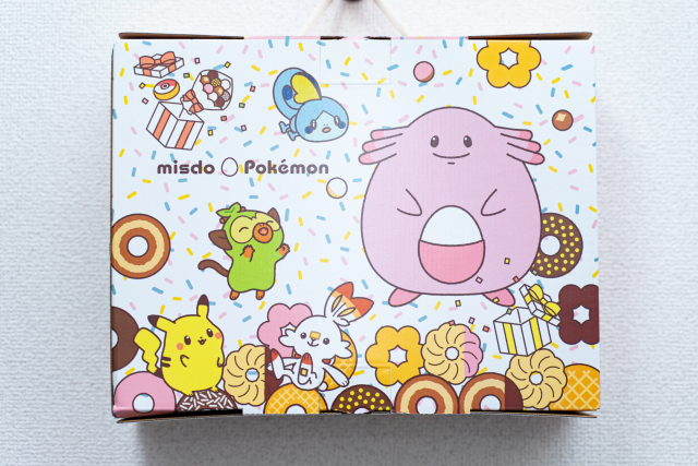 Mister Donut x Pokémon fukubukuro lucky bag is a deliciously cute adventure