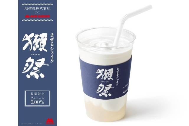 Mos Burger teams up with Dassai sake brand for a very unusual milkshake