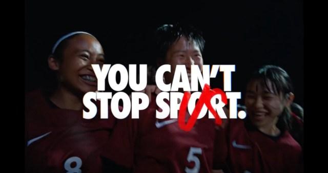 Nike Commercial Addresses Bullying And Racism In Japan Riles Up Debate Online Video Soranews24 Japan News