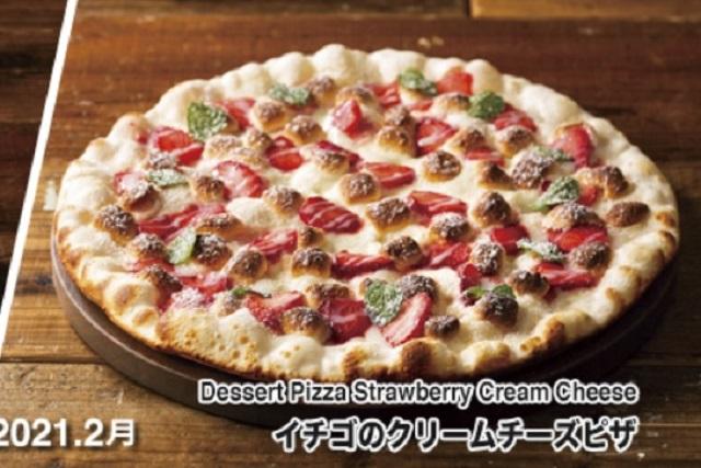 Strawberry Cream Cheese Pizza