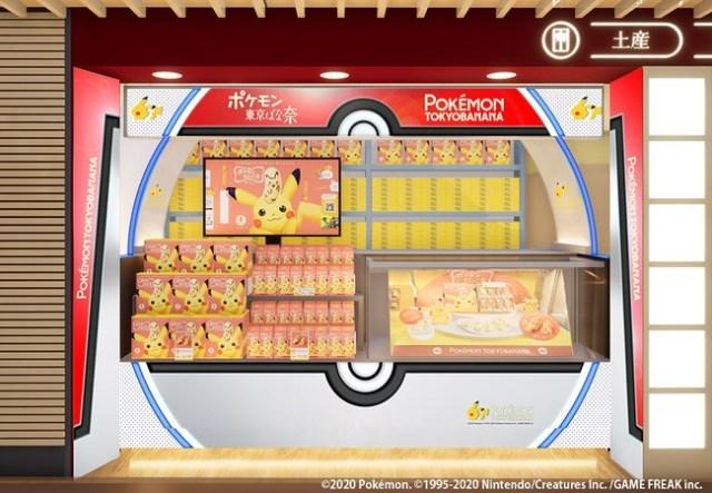 Permanent Pikachu Tokyo Banana gift cake shop opening in Tokyo!