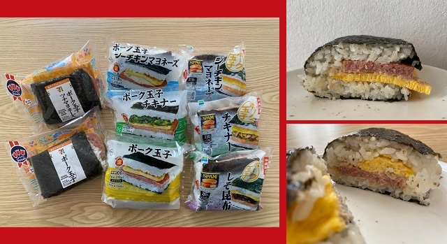 Who makes Japan's best Spam-style onigiri convenience store rice ball? Let's find out【Taste test】