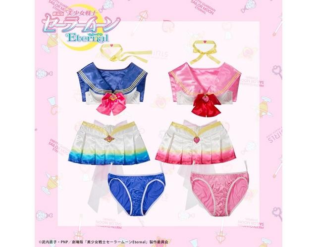Super Sailor Moon lingerie sets, new Senshi panties coming to celebrate Sailor Moon Eternal【Pics】