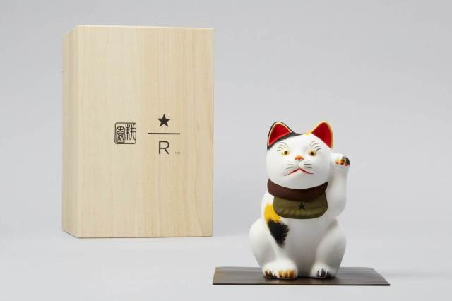 Starbucks Roastery Tokyo releases lucky Japanese dolls to end the pandemic in the New Year