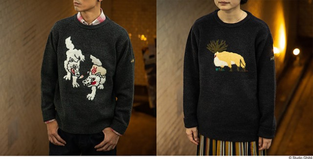 Official Princess Mononoke knit sweaters hit the GBL this winter【Photos】