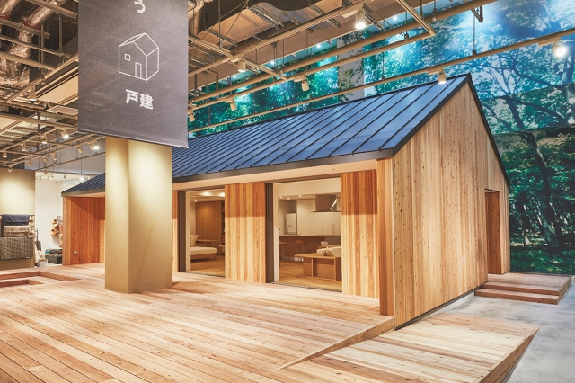 Tour a stylish, minimalistic Muji House in new downtown Tokyo showroom
