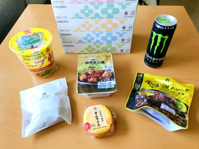 We try out 7-Eleven's new home delivery service