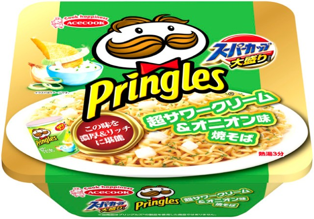 Pringles x Super Cup Sour Cream and Onion Yakisoba is back on shelves this month