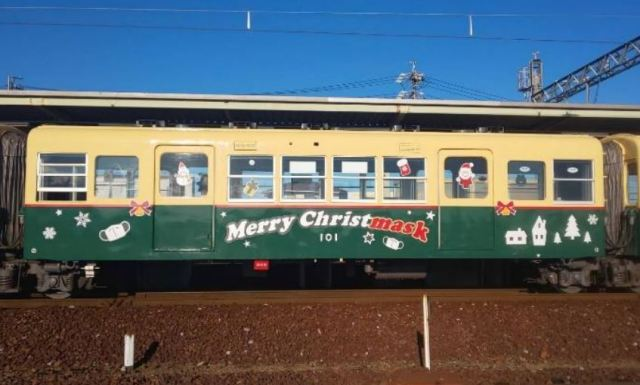 "All aboard the ""Merry Christmask"" train in Mie Prefecture"