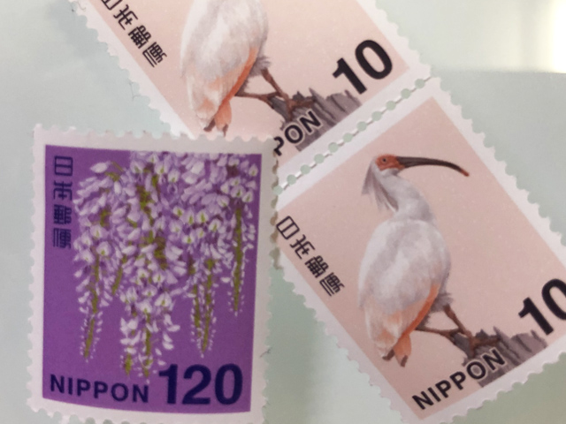 Post office manager sacked for embezzling 130 million yen in stamps
