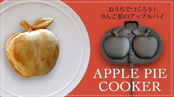Make apple pies on the stovetop with new cooking gadget from Japan