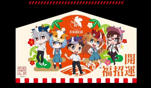 Chinese zodiac Evangelion characters are here to wish you a happy, chibi Year of the Ox【Pics】