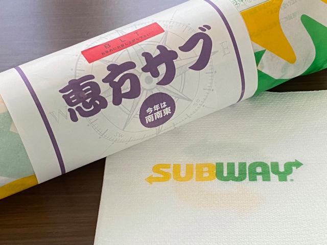 Subway rivals a traditional Japanese sushi roll with its own traditional Japanese BLT