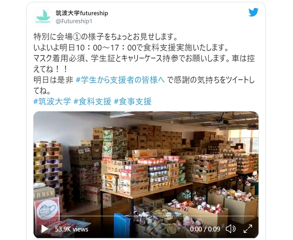 A+ in kindness — Tsukuba university donates over 19 tons of food to students during pandemic【Vid】