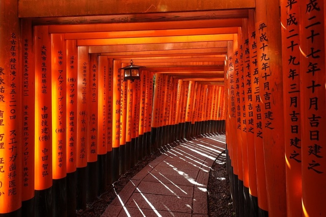 """Japanese shrine may have created the most Kyoto-like """"wear a mask"""" reminder ever"""