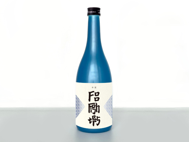 Foo Fighters unveil an exclusive new Japanese sake