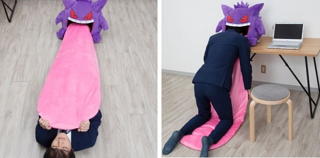 "Pokémon ""you'll absolutely want to get licked by"" plushie is here to make nap time freaky"